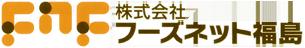 国産きくらげの生産から販売|福島県郡山市 (株)フーズネット福島