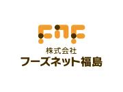 (株)フーズネット福島